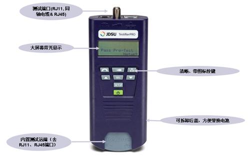 网线测试仪-通讯检测